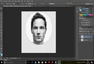 How To Crop A Circle In Photoshop